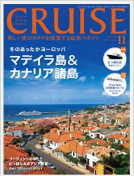 20140927_cruise_img