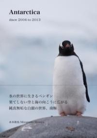 20141206_photobook
