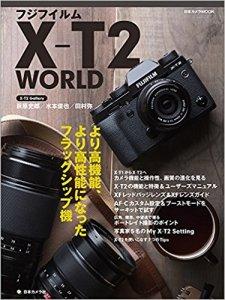 20161207TX2