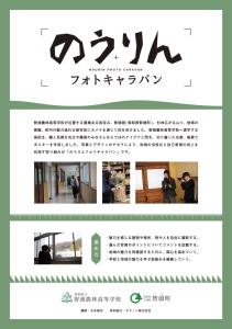 B2ポスター台紁E