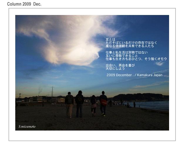 Column-0912